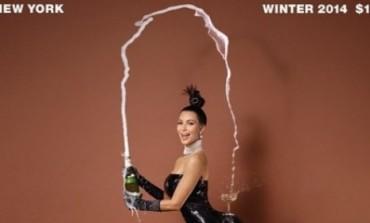 PONOSNA - Ne smeta joj što joj se svi smiju: Kim otkrila zašto se slikala gola!