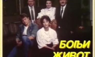 """Nakon 30 godine: Evo kako danas izgledaju glumci serije """"Bolji život"""" (VIDEO)"""