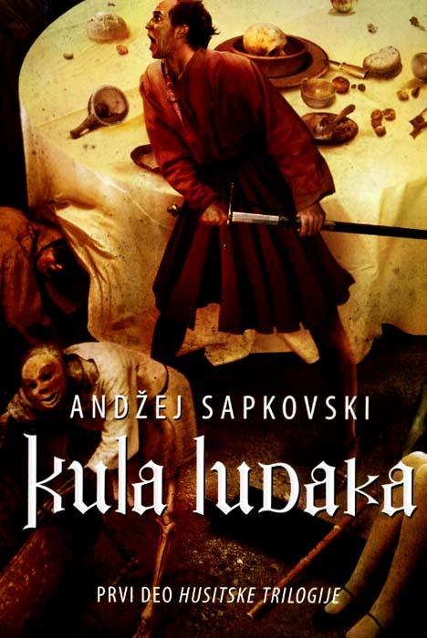kula_ludaka