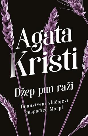 dzep_pun_razi_agata_kristi_v