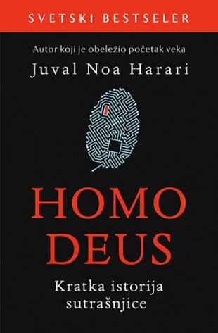homo_deus_kratka_istorija