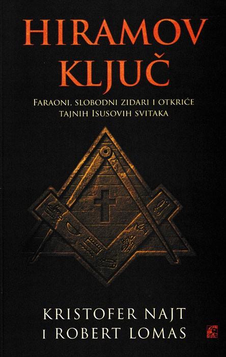 hiramov_kljuc