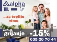 Alpha Smart Energy: Nabavite opremu za centralno grijanje 15% povoljnije + 5% na proizvode KENDA - COMMERCE