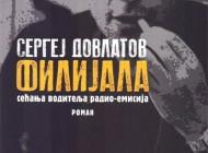 Knjiga.ba: Predstavljamo vam djela kultog ruskog pisca Sergeja Dovlatova
