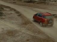 Ovaj Ford je više od auta (VIDEO)