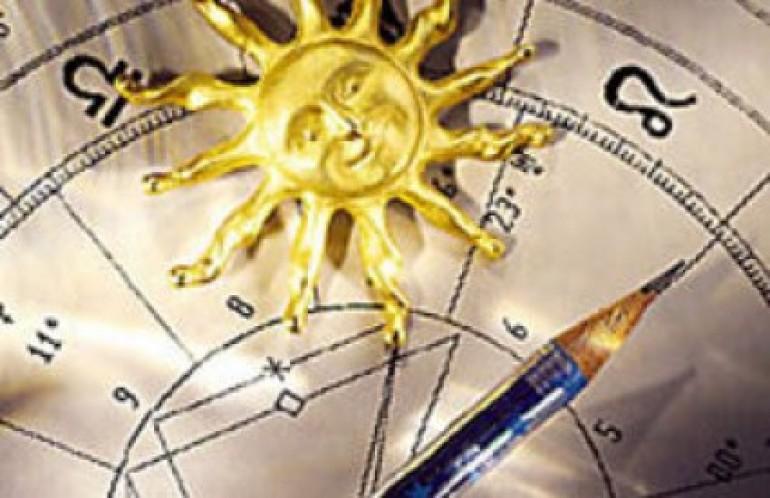 Dnevni horoskop za 12. jul 2018
