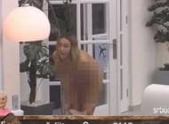 STRIPTIZ U GLUHO DOBA NOĆI! Gola Maca Diskrecija, dok drugi spavaju ona se SKIDA! (18+) (VIDEO)