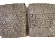 Žalba stara 3.750 godina